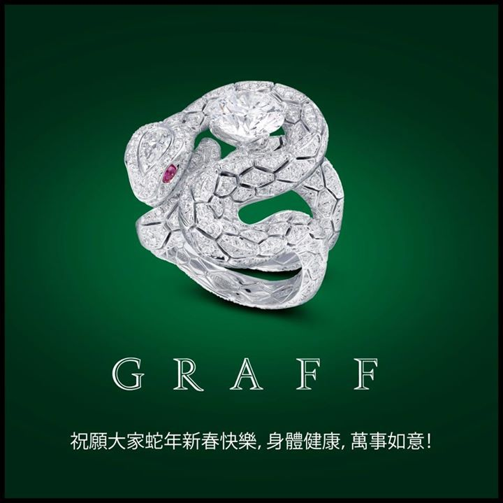 Graff Diamonds's photos Graff Diamonds To celebrate Chinese New Year – the Year of the Snake – GRAFF has created a unique diamond Snake ring with 741 diamonds and a 3.03ct central stone.  Happy New Year to all of GRAFF's Chinese Facebook fans!