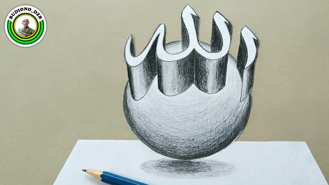 Kaligrafi Allah 3d Belajar Kaligrafi Arab Di 2020 Kaligrafi Arab Kaligrafi Lukisan