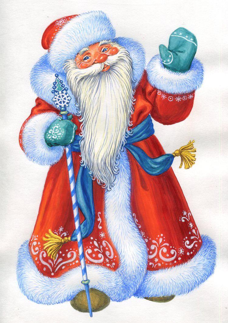 Дед мороз новогодние картинки, успехов жизни стихи