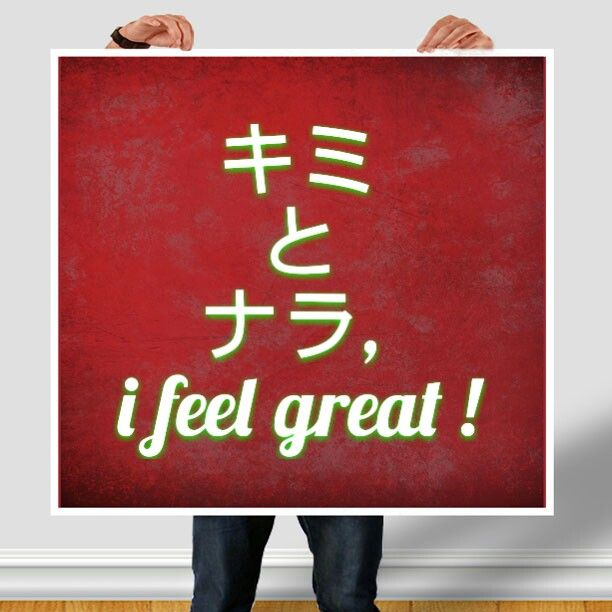 kimi to nara, i feel great .... Practical Life Quotes ..... bilingual series