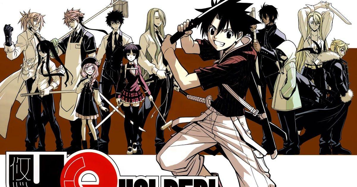 Download OST (Opening & Ending) UQ Holder! Mahou Sensei