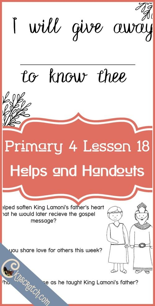Great LDS Handouts And Lesson Helps For Primary 4 18 King Lamonis Father Is
