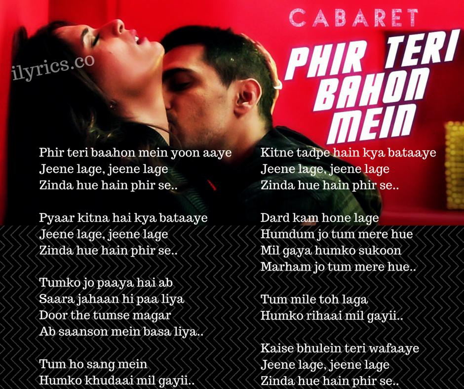Lyric my god and i lyrics : Phir Teri Bahon Mein