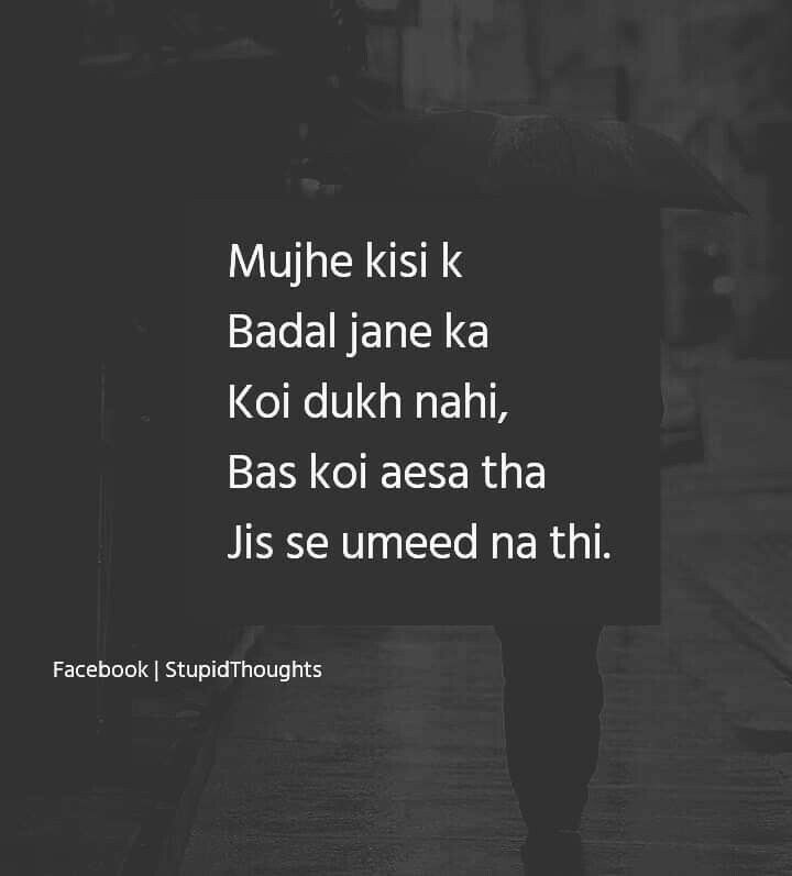 Short Quotes Hurt Feelings: Pin By Zeya Idrisi On Mere Ehsaas