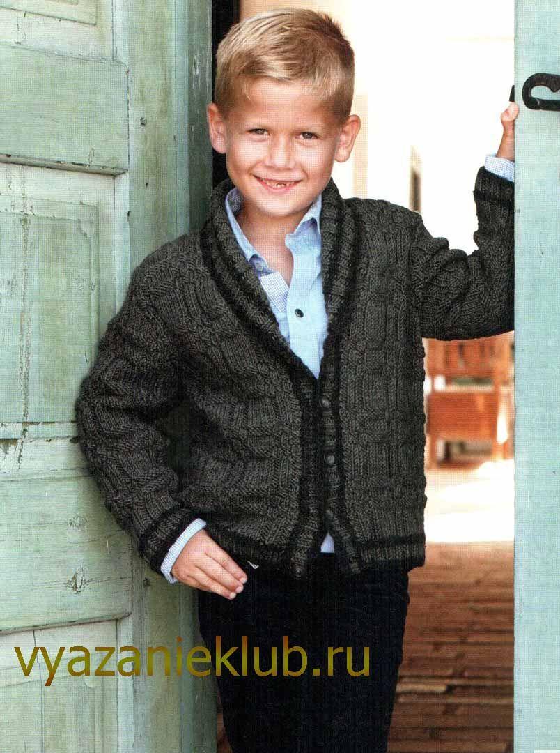 Курточка для мальчика спицами 92