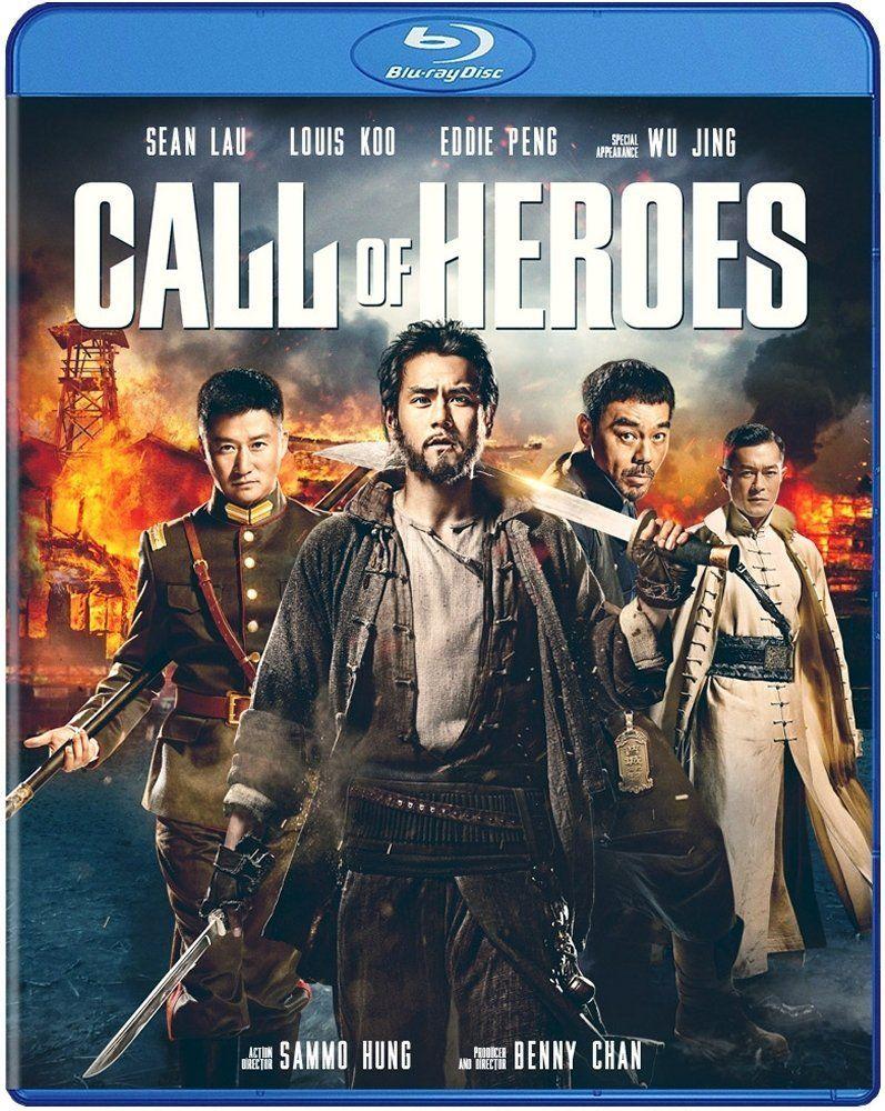 New On Dvd And Blu Ray December 6 2016 Hero Hd Movies Hero Movie