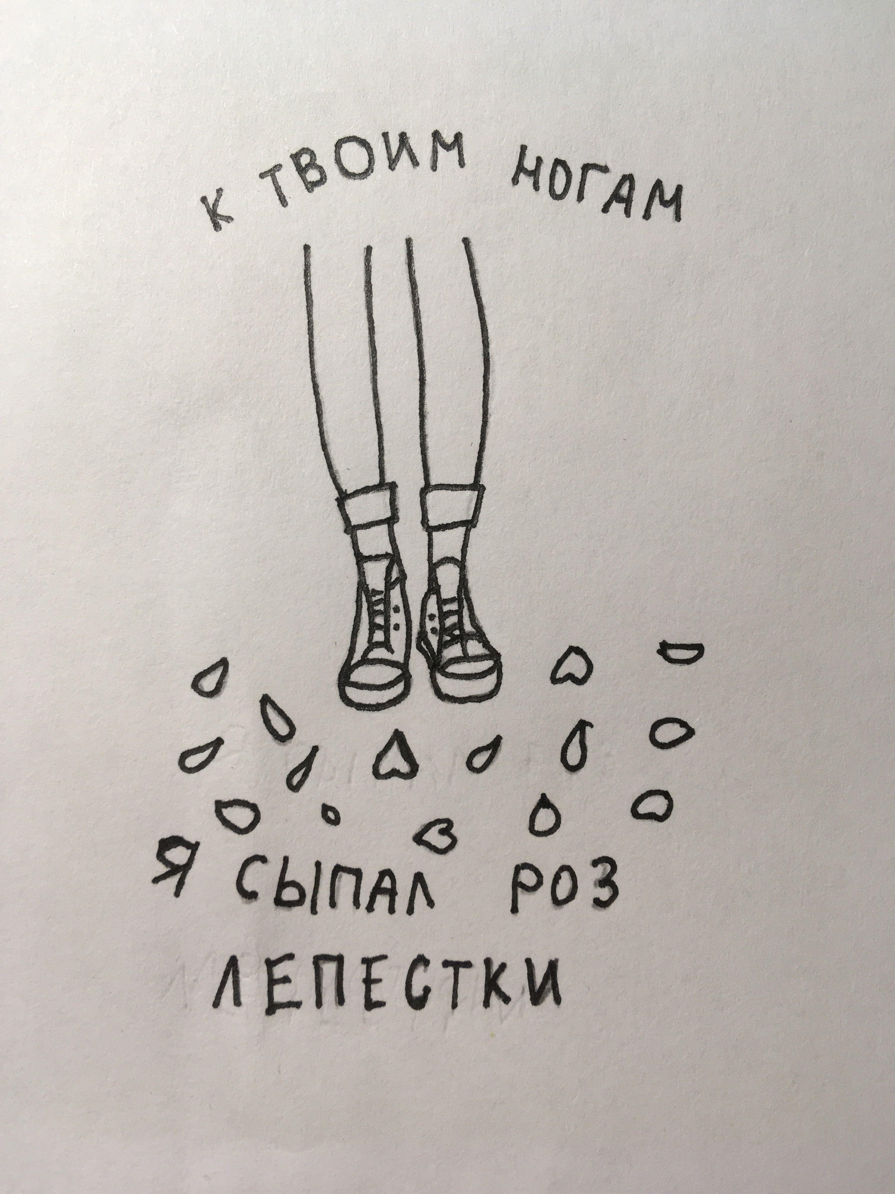 Рисунок под песню ЛСП. Набросок чёрной ручкой | Рисунок ...