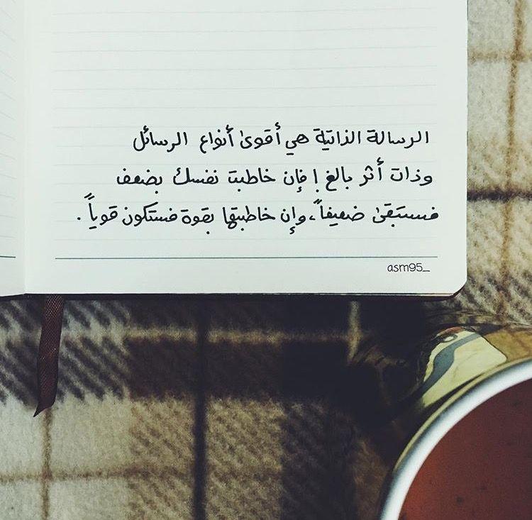 كتاب المؤمن القوي أمل العوده pdf