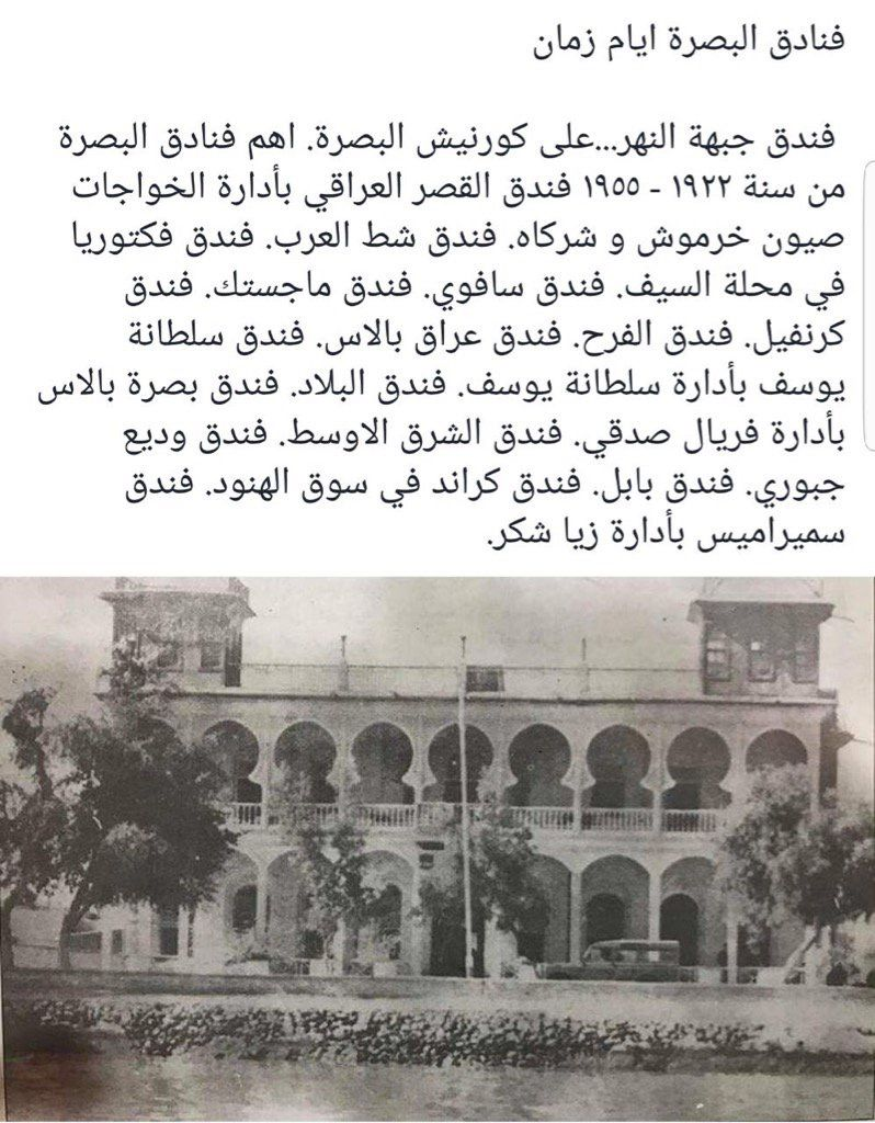 Pin By Jouria Warda On Arab History History Architecture Country