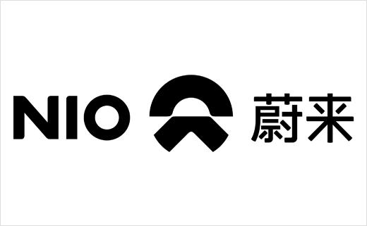 2016 Nextev Launches Nio Brand Ep9 Worlds Fastest Electric Car 2 Typeface Logo Logo Design Monogram Logo
