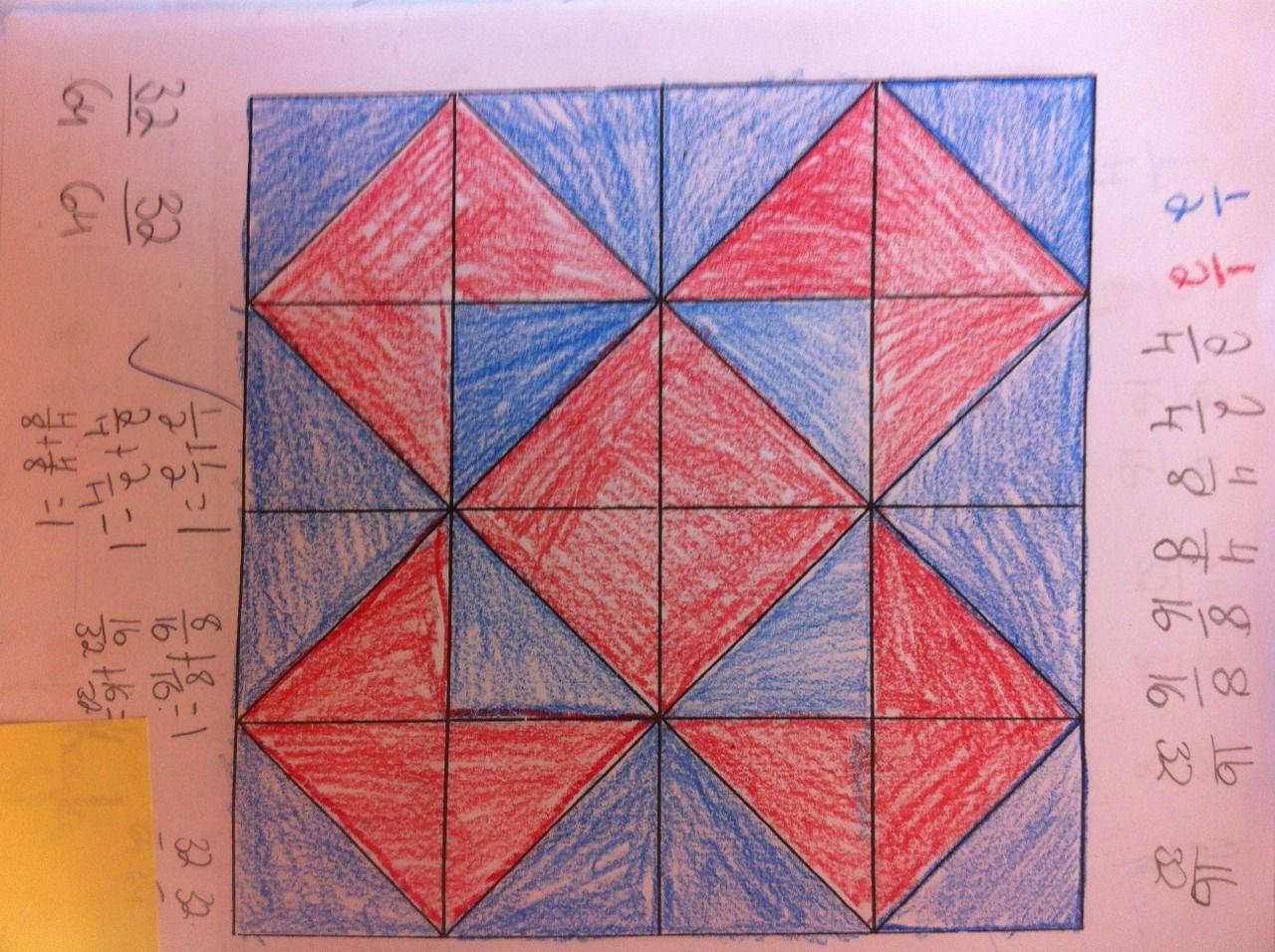 Fraction Quilt Squares Math Fractions Quilts Square Quilt [ 956 x 1280 Pixel ]