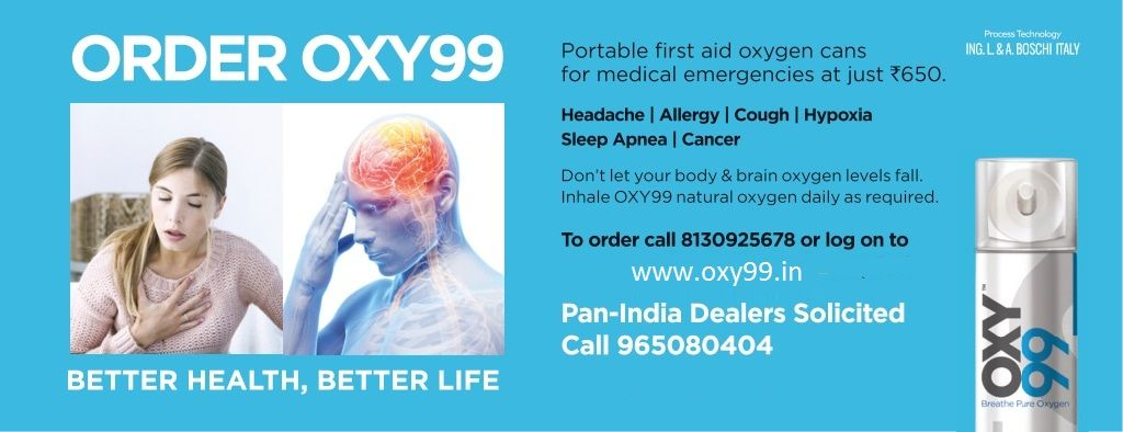 Dont let your body brain oxygen levels fall inhale