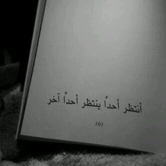 رمزيات بدون حقوق 2015 رمزيات Arabic Words Lettering Words