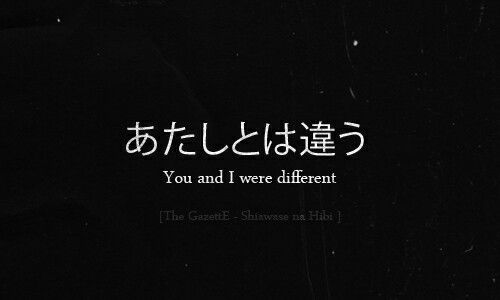 J Rock And Japanese Quote Japanese Quotes Japan Quotes