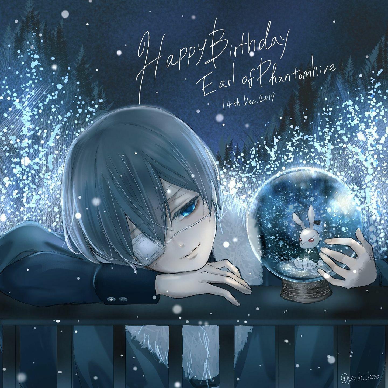 Happy Birthday Phantomhive Smile~~~~ Art By Yukiko