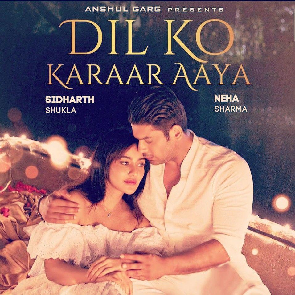 DilKoKaraarAaya in 2020 Neha kakkar, Latest bollywood