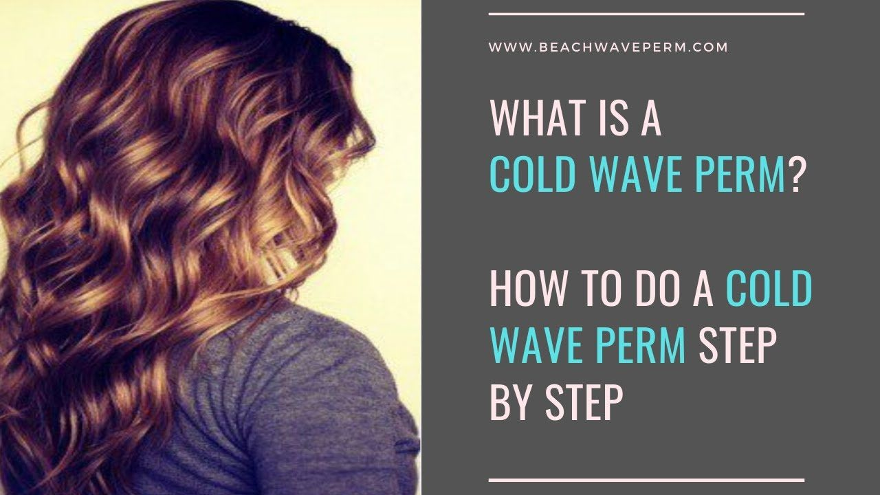 What Is A Cold Wave Perm How To Do A Cold Wave Perm Step By Step In 2020 Wave Perm Beach Wave Perm Perm