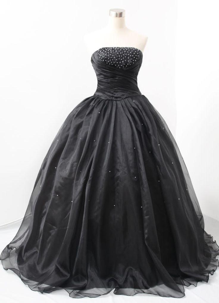 Masquerade Ball Gowns | masquerade ball gown | Masquerade ...
