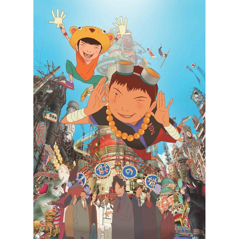 712eVvRqorL._AA1389_.jpg (1389×1389) Anime films