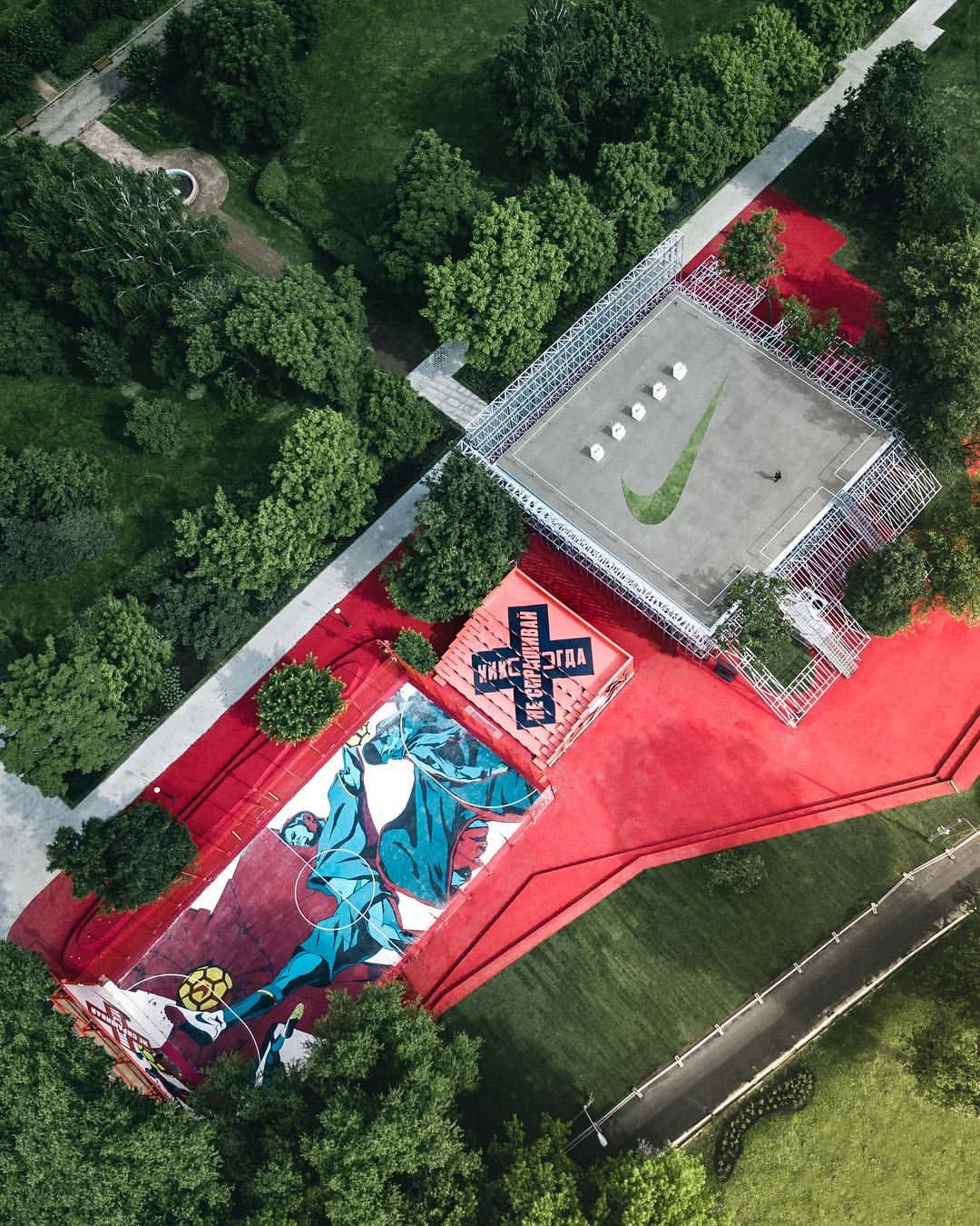 Клуб в парке горького москва динамо москва хоккейный состав 2020 клуб