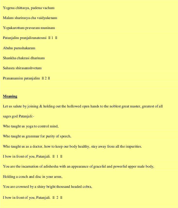 Yoga Matras: Patanjali Yoga Mantra - YASHA YOGA