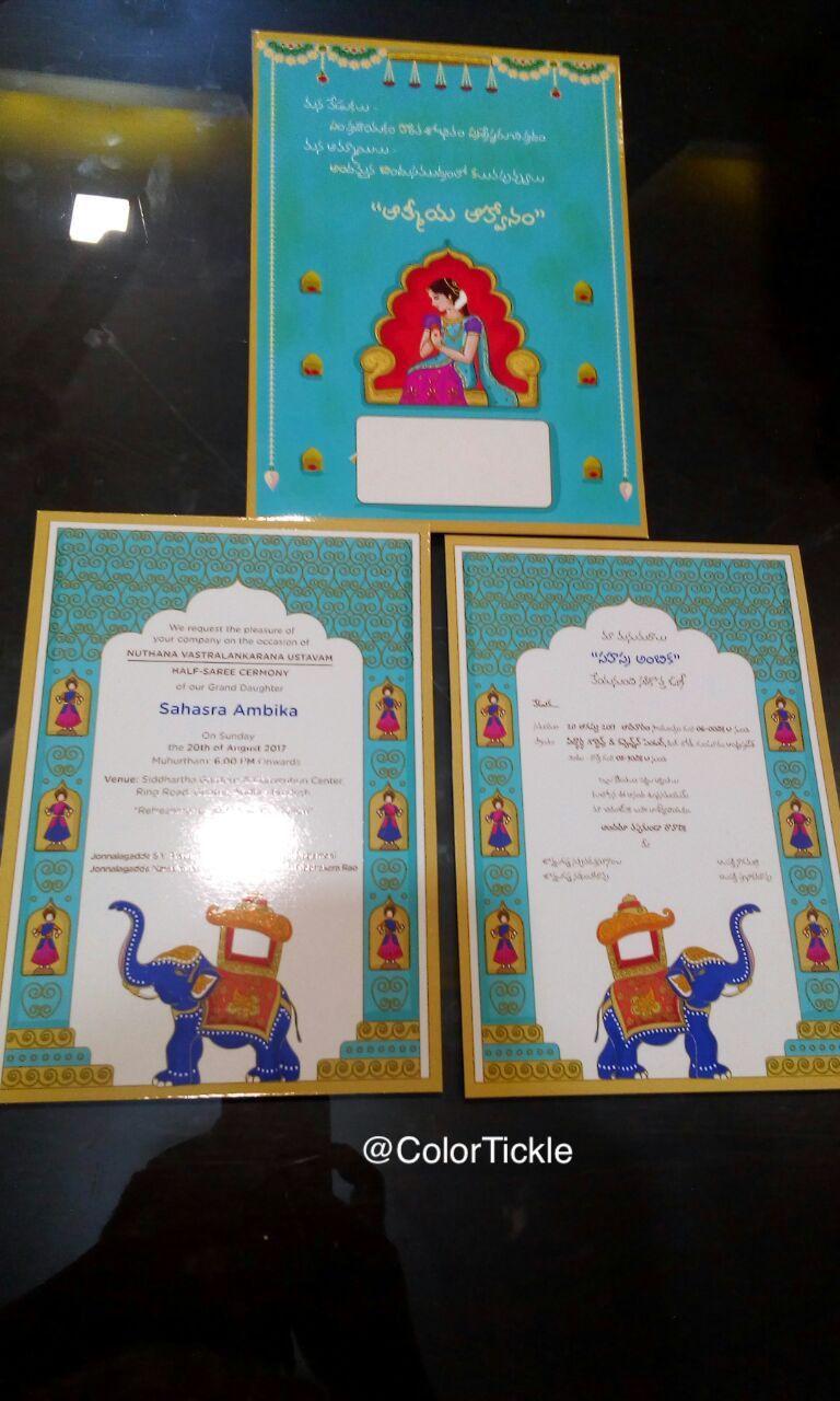Voni Invitation On Behance Wedding Invitation Card Design Invitations Invitation Card Design