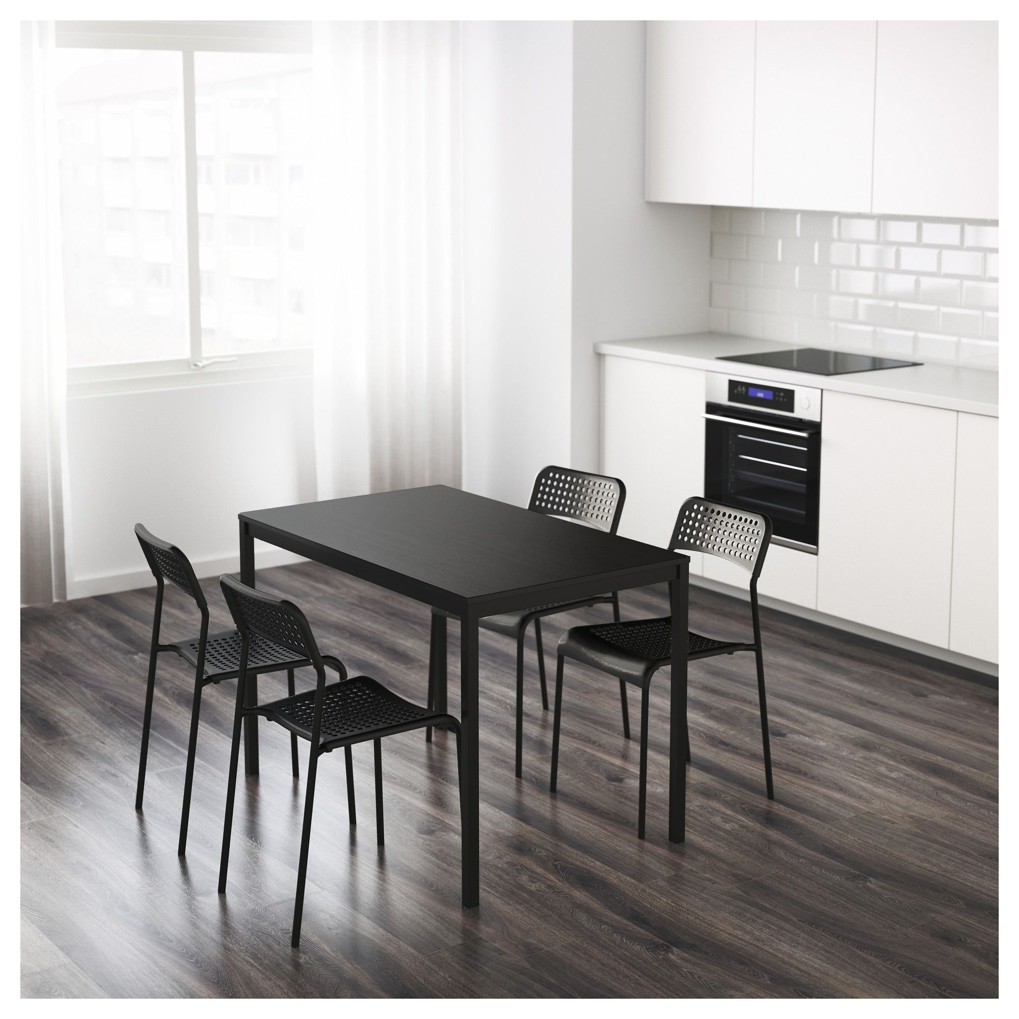 Tarendo Table Black 43 1 4x26 3 8 Ikea Table Ikea Dining