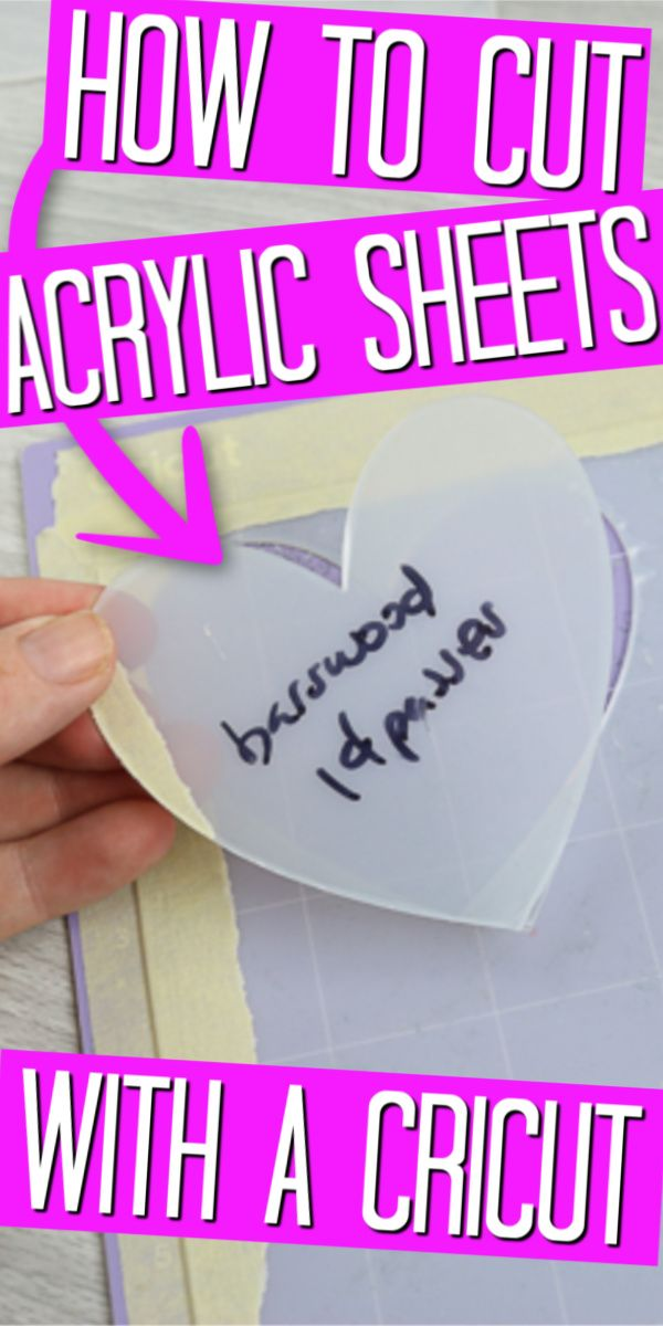 Did you know that you can use your Cricut Maker to cut acrylic sheets? We are sharing all of the details on how to do just that! #cricut #cricutcreated #acrylic #cricutmaker