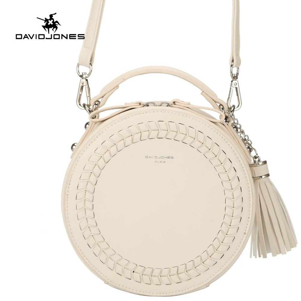 Women PU Round Crossbody Bag Girl Casual Shoulder Circle Messenger Bags Purse US