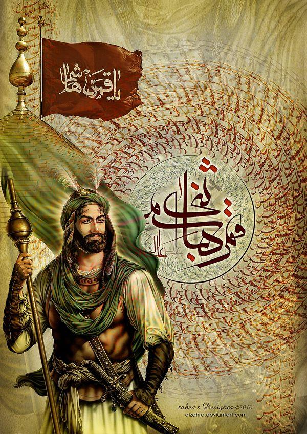 Qamar Bani Hashem By Alzahra On Deviantart Islamic Paintings Islamic Art Karbala Photography