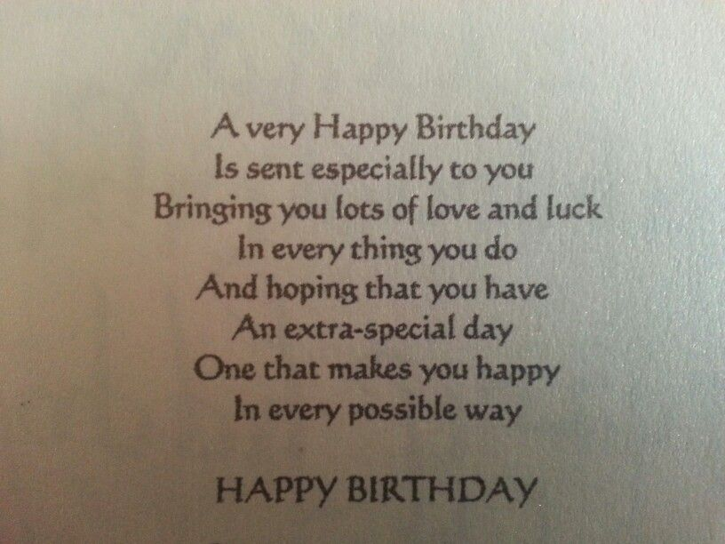 Best 25 Birthday card messages ideas – Happy Birthday Greeting Card Sayings