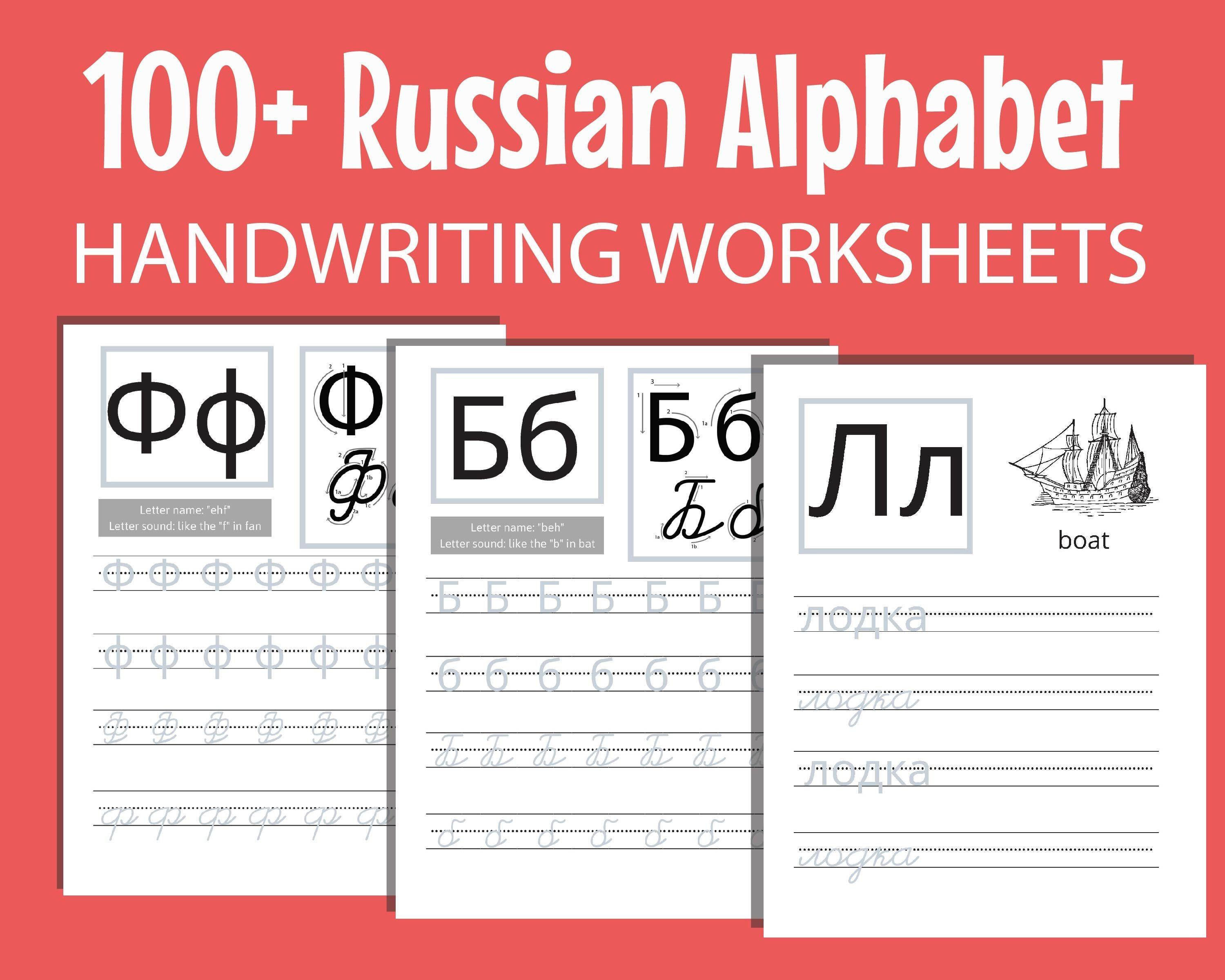 Pin By Oung Sararith On Languages Cursive Writing Practice Sheets Alphabet Practice Sheets Writing Practice Sheets