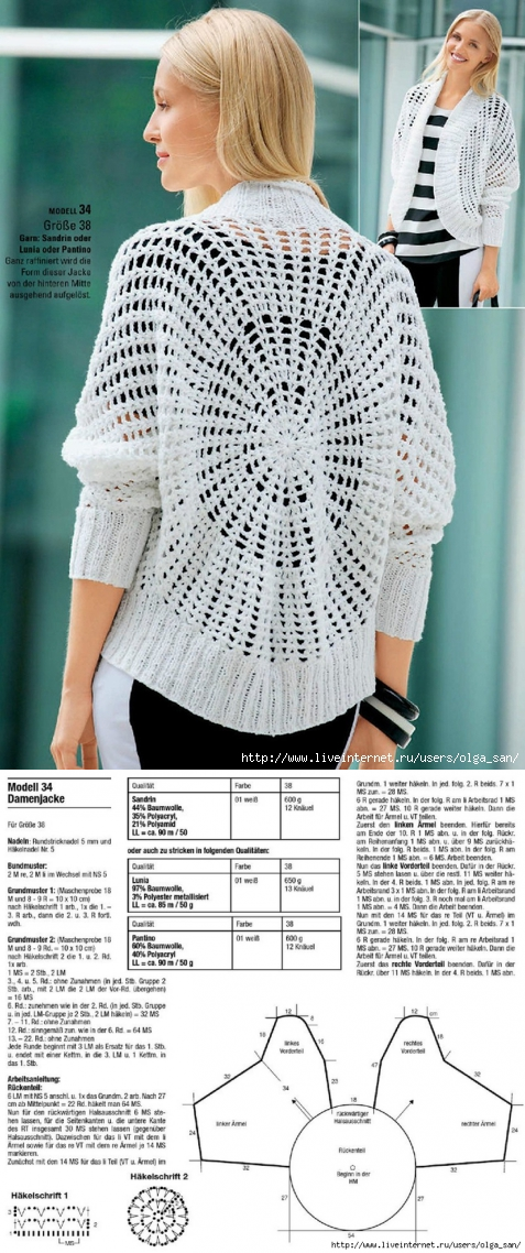 La chaqueta vinculado en redondo. | crochet | Pinterest | La ...