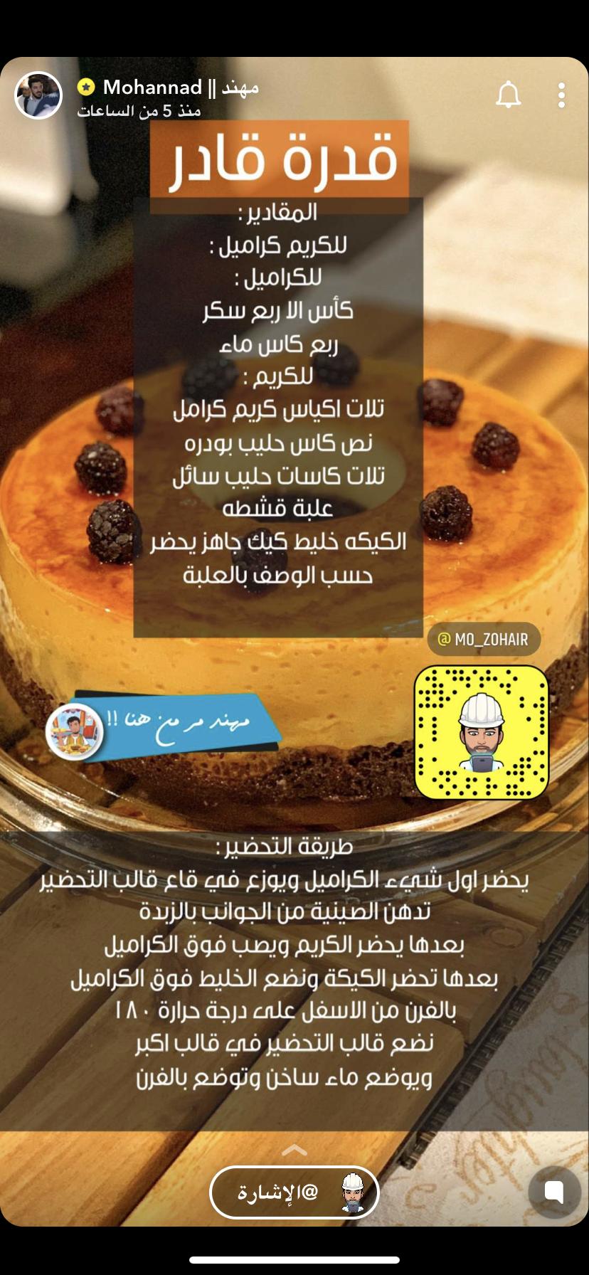 Pin By Mona El Roo7 On Sweet Cake Recipes Recipes Eat