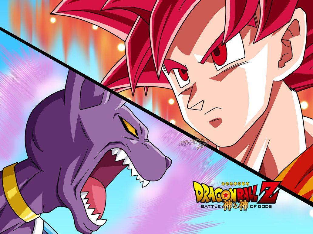 Dragon Ball Z battle of gods - Goku ssjg vs bills