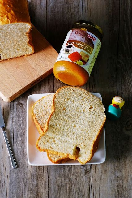 Wholemeal Oat Kaya Loaf Bread - The Fatty Rie