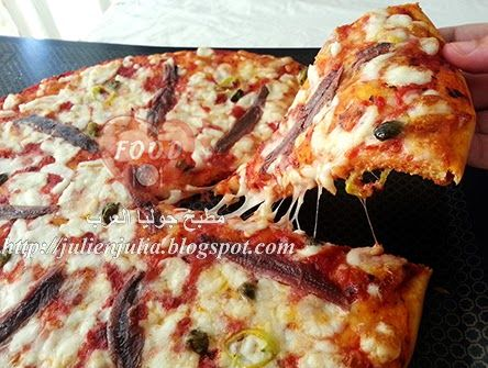 Anchovy Caper Cheesy Quick Pizza بيتزا الأنشوجة والكابري Quick Pizza Food Recipes