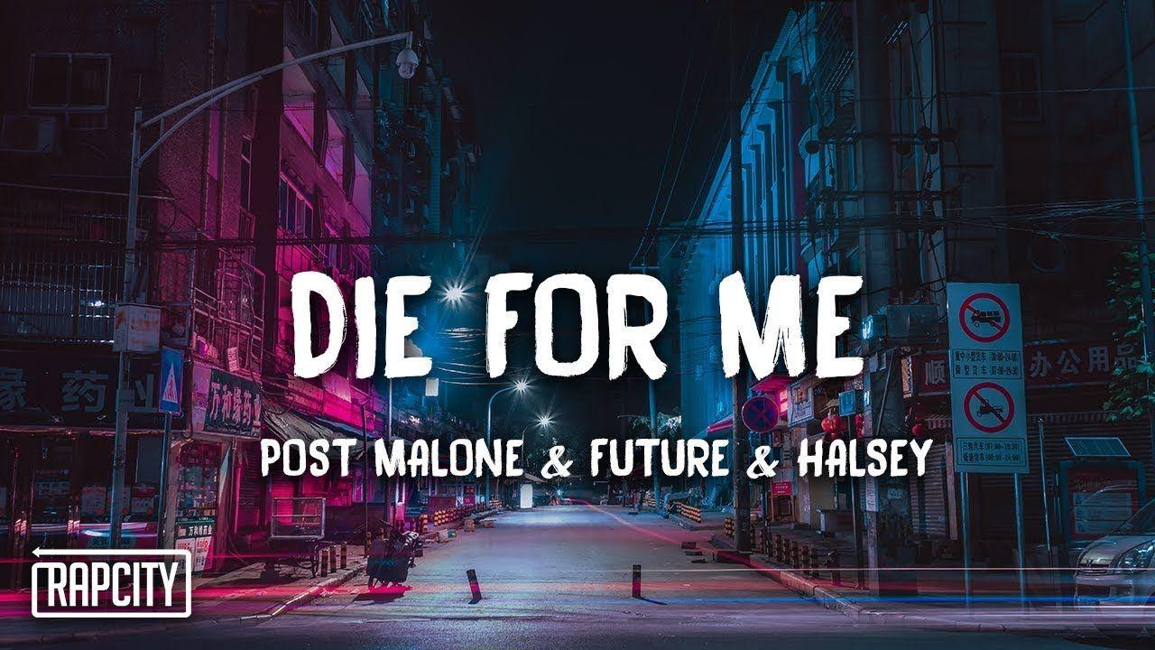 me, please