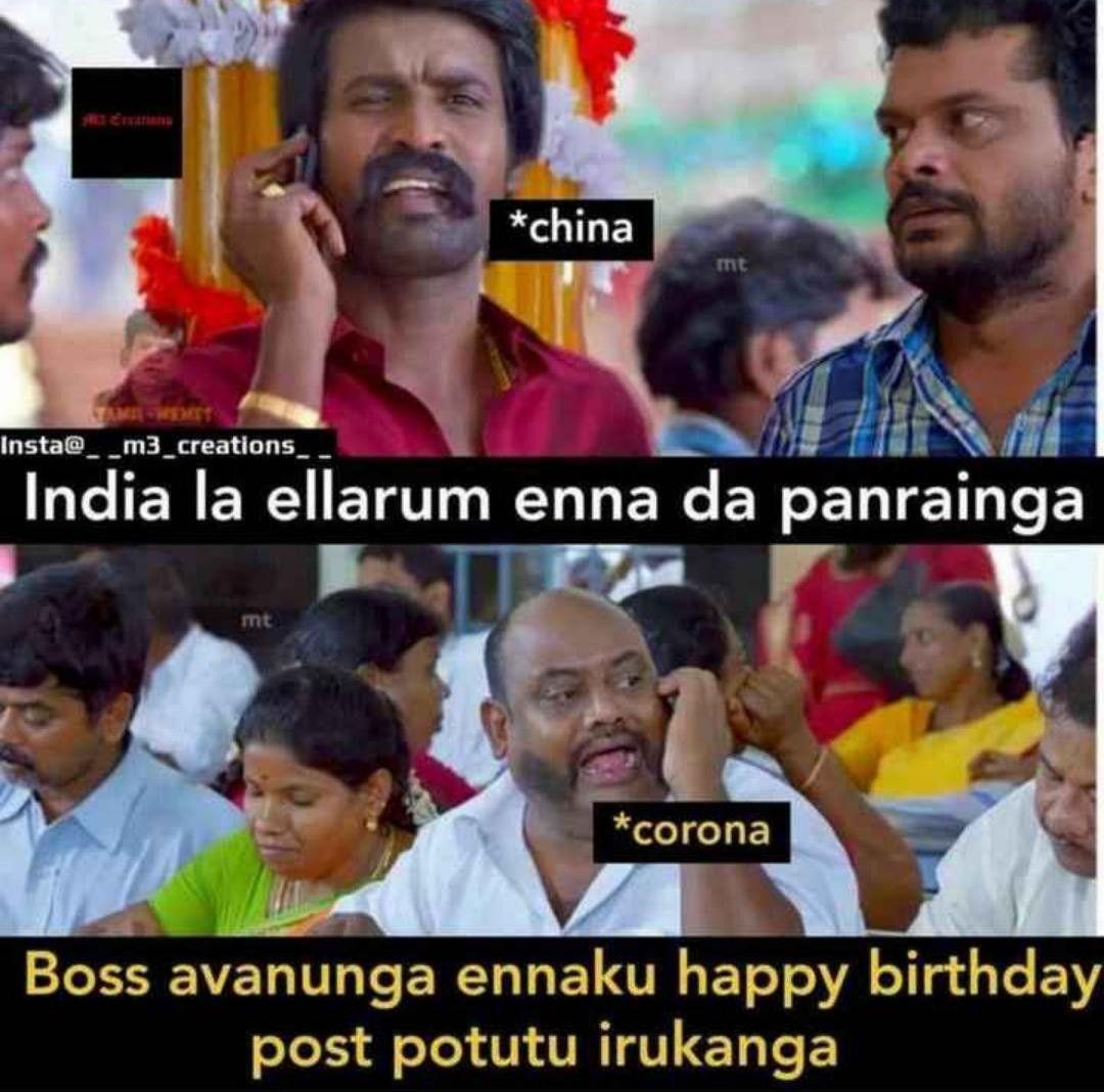Pin By Vennila Kumarathi On Memes Funny Study Quotes Fun Quotes Funny Love Memes Funny