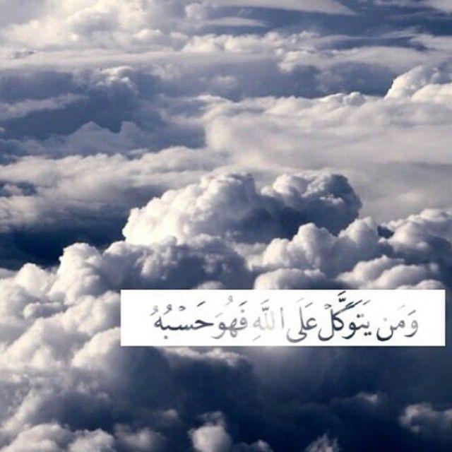 Marmar مرمر Themarmar Thats Not My Wisdom Clouds