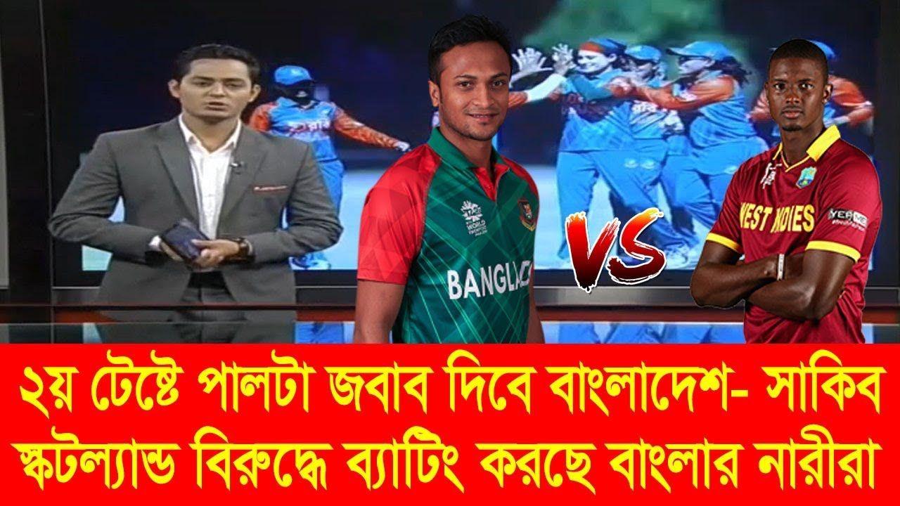 bangladesh vs west indies news bangladesh cricket news