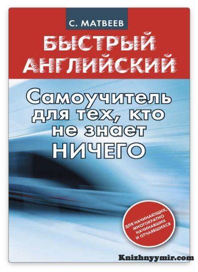 Дмитрий А. Матвеев on Twitter: