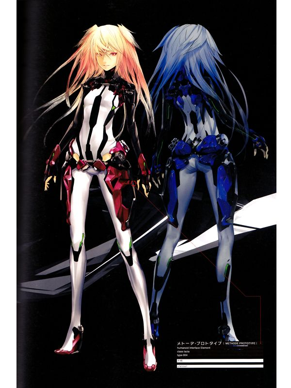 Redjuice Doujinshi Art Book Inside Beatless The Essential Guide To World Of 5 600x800