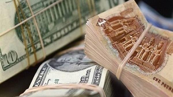 تعرف على أسعار العملات بالبنك الأهلى اليوم بلغ سعر 10 Things Egypt Money