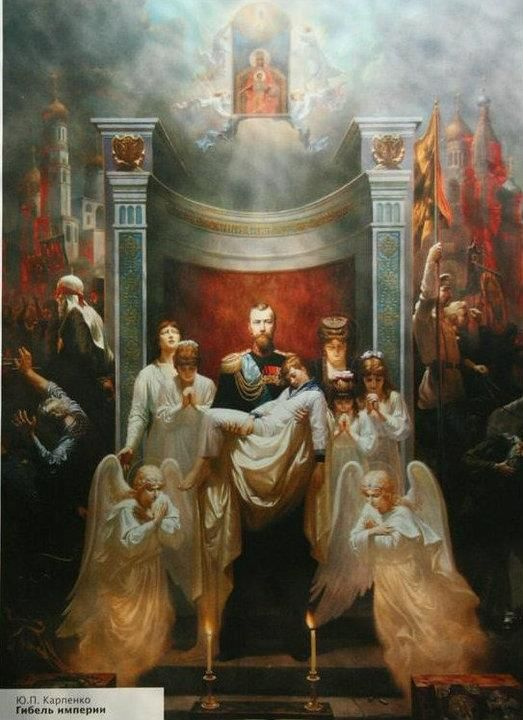Death of the Romanov Empire by Karpenko. Creo que es la pintura más triste que he visto.