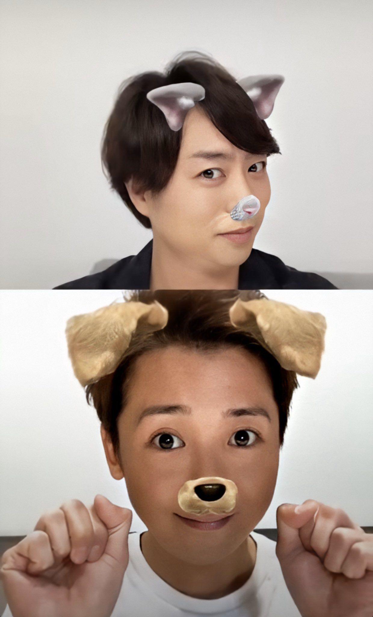 智 目撃 twitter 大野