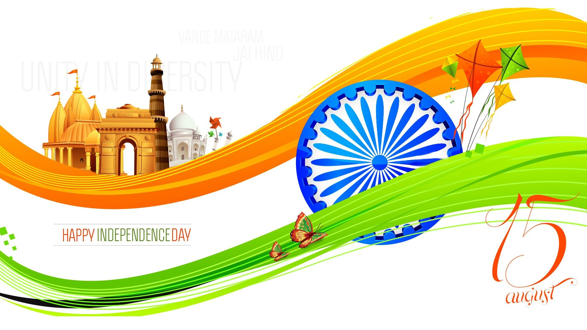 Happy Independence Day Hd Wallpapers Independence Day Wallpaper