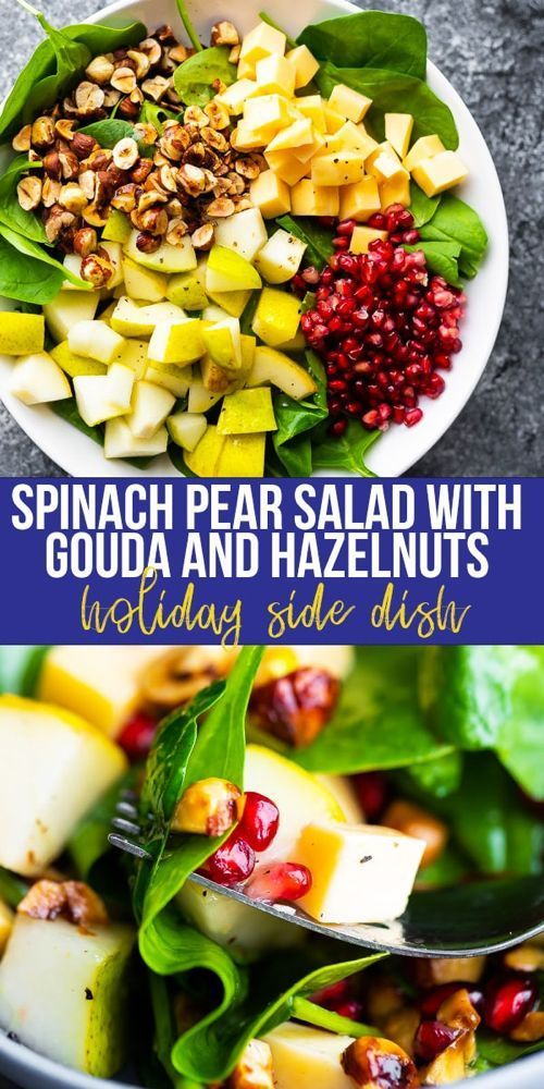 A delicious spinach pear salad topped with Gouda cheese toasted hazelnuts and pomegranate seeds all tossed in a tangy vinaigrette Perfect for Thanksgiving or Christmas di...