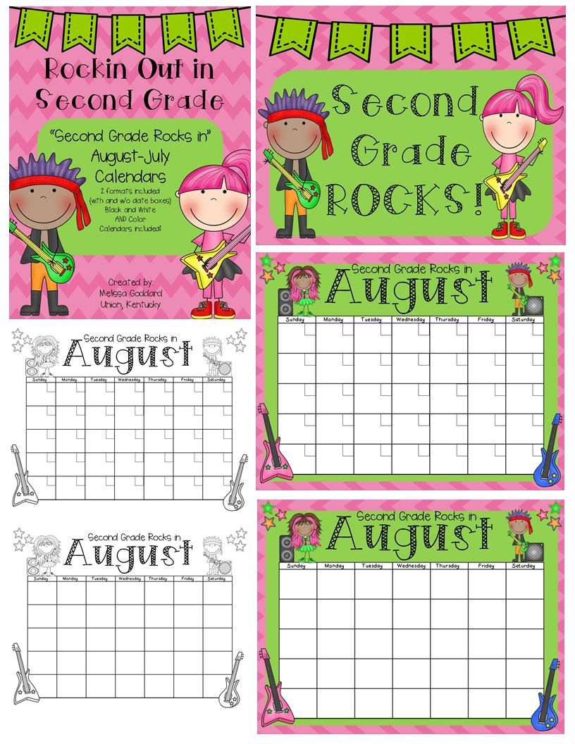 Second Grades Rocks Calendar Set Jan-Dec, Color and B&W, 48 total ...