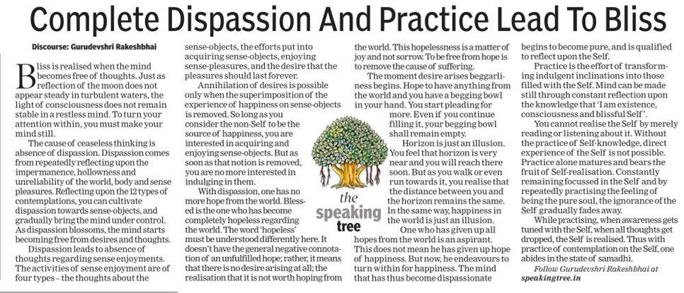 Dispassion  8 Jun16